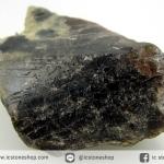 แอกซิไนต์ Axinite จากปากีสถาน (22g)