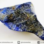 ลาพิส ลาซูลี่ Lapis Lazuli ก้อนธรรมชาติ (35g)