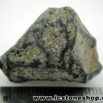 หินออบซิเดียน Obsidian (11g)