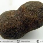 หินชาแมน หรือหินลึกลับ Moqui Marblesจากยูทาห์ (8g)