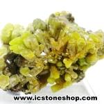 ▽ไพโรมอร์ไฟต์ Green Pyromorphite (98g)