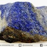 ลาพิส ลาซูลี่ Lapis Lazuli ก้อนธรรมชาติ (62g)