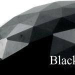 นิล (Black Spinel)