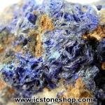 ▽อซูไรต์ มาลาไคท์ Azurite/Malachite ธรรมชาติ (7.7g)