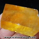 แคลไซต์สีทอง Golden CALCITE (67g)