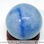 บลูควอตซ์ Blue Quartz ทรงบอล 3 cm