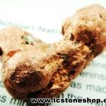 ทองแดงธรรมชาติจากมิซิแกน ขัดมัน(36g)