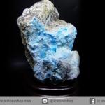 ▽เฮมิมอร์ไฟต์สีฟ้า (Blue Hemimorphite) 1177g