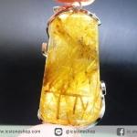 จี้ไหมทอง Golden Rutillated Quartz (14g)