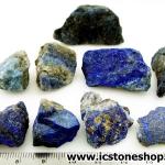 ลาพิส ลาซูลี่ Lapis Lazuli ก้อนธรรมชาติ 9 ชิ้น (104g)