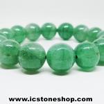 สร้อยข้อมือ กรีนอะเวนจูรีน (Green Aventurine) เกรด A 12.5mm.