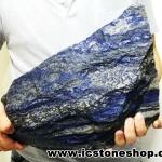 ลาพิส ลาซูลี่ Lapis Lazuli ก้อนธรรมชาติ ขนาดใหญ่ (23Kg)