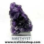 อเมทิสต์ (Amethyst)+แคลไซต์ อุรุกวัย ตั้งโต๊ะ (76G)