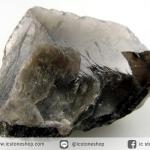 แอกซิไนต์ Axinite จากปากีสถาน (10g)