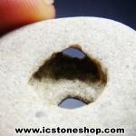 ▽โฮเลย์สโตน Holey Stone ทะลุผ่าน 3 ทาง (11g)