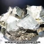 ผลึกกลุ่มไพไรต์ Pyrite เปรูแหล่งสวยสุดในโลก (78g)