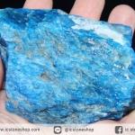 ▽บลูอพาไทต์(Blue Apatite) ก้อนธรรมชาติ (240g)