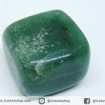 กรีนอะเวนจูรีน (Green Aventurine) ขัดมันขนาดพกพา (44g)