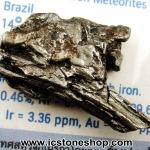 ▽อุกกาบาต Uruacu iron จากบราซิลของแท้ 100% (16.4g)