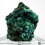 อซูไรต์ มาลาไคท์ Azurite/Malachite ธรรมชาติ เกรด A (63g)