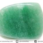 กรีนอะเวนจูรีน (Green Aventurine) ขัดมันขนาดพกพา (36g)