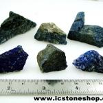 ลาพิส ลาซูลี่ Lapis Lazuli ก้อนธรรมชาติ 6 ชิ้น (104g)
