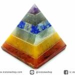 หิน 7 จักระทรงพีระมิด(อินเดีย) (21g)