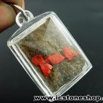 ▽โครคอยต์ (Crocoite) หินหายากจากรัสเซียเข้ากรอบอะคริลิคกันน้ำ (13g)