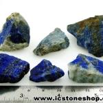 ลาพิส ลาซูลี่ Lapis Lazuli ก้อนธรรมชาติ 6 ชิ้น (110g)