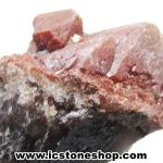 ออร่าไลท์ 23 (Auralite 23) บราซิล (57g)