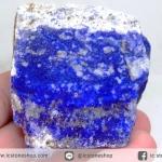 ลาพิส ลาซูลี่ Lapis Lazuli ก้อนธรรมชาติ (209g)