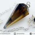 เพนดูลัม ฟลูออไรท์ Fluorite (8.9g)