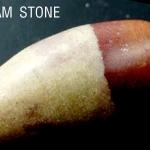 ศิวลึงค์คัม Shiva Lingam Stone
