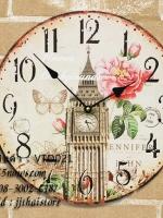 นาฬิกาวินเทจ ลายหอนาฬิกา Big Ben - รหัสสินค้า VTD021