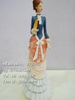 ตุ๊กตาเรซิ่น คุณผู้หญิงสูงศักดิ์สวยสง่า ยืนถือพัด