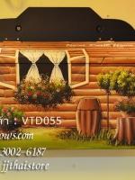ตู้รับไปรษณีย์หน้าบ้าน แบบติดผนังรั้วบ้านลายสวยๆ