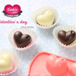 แม่พิมพ์ซิลิโคน พิมพ์วุ้น สำหรับทำขนม ลายหัวใจ valentine