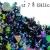 แร่ 7 สี แร่สังเคราะห์(Silicon Carbide)