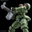 "HGAC 1/144 Leo Plastic Model from ""Mobile Suit Gundam Wing""(Pre-order) thumbnail 6"