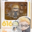 Nendoroid - Haikyuu!! Second Season: Kei Tsukishima (Limited) thumbnail 1