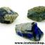 ลาพิส ลาซูลี่ Lapis Lazuli ก้อนธรรมชาติ 6 ชิ้น (110g) thumbnail 4