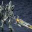 S.R.G-S - Super Robot Wars OG ORIGINAL GENERATIONS: Raftclans Aurun Plastic Model (In-Stock) thumbnail 3