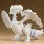 Nendoroid - Pocket Monsters : N - Reshiram thumbnail 6