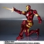 S.H.Figuarts - Iron Man Mark 4 (Limited Pre-order) thumbnail 6