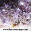 ▽โพรงอเมทิสต์ ซุปเปอร์เซเว่น (Geode Amethyst Super seven 7)39.8 KG thumbnail 5