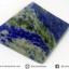 ▽หินทรงพีระมิค-ลาพิส ลาซูลี (Lapis lazuli) (22g) thumbnail 2