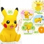 PUTITTO Pikachu Part.2 12Pack BOX(Pre-order) thumbnail 1