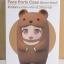 Nendoroid More - Kigurumi Face Parts Case (Brown Bear) thumbnail 1