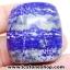 ลาพิส ลาซูลี่ Lapis Lazuli ขัดมันขนาดพกพา (59g) thumbnail 4