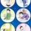 PUTITTO - Osomatsu-san 2 12Pack BOX(Pre-order) thumbnail 1